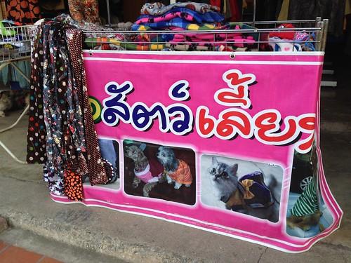 Nan, Thailand. 58