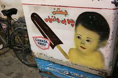 Ice cream stall in bazaar, Isfahan (inchiki tour) Tags: travel photo iran market persia silkroad bazaar  bazar oldcity isfahan bozorg           qeysarriyeh