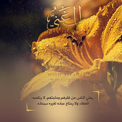 34 (ar.islamkingdom) Tags: