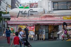 noodle bar (kasa51) Tags: street people sign japan restaurant tokyo udon  ramen soba noodle   tilework