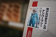 20160702_10_SIGMA sd Quattro + 20mm F1.4 DG HSM A015 (foxfoto_archives) Tags: japan by tokyo photo f14 sigma snap sd pro   20mm aoyama developed dg foveon quattro 640  sdq  hsm a015 sdquattro