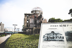 IMG_1226 (chungkwan) Tags: japan jp asia travel trip summer canon canonphotos  hiroshima ww2 history atomic atomicbomb