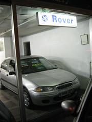 1998 ROVER 1589cc 216 SI S988RFU (Midlands Vehicle Photographer.) Tags: si rover 1998 216 1589cc s988rfu