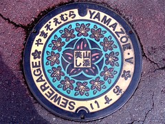 Yamazoe Nara, manhole cover  (MRSY) Tags: flower color japan   manhole  nara    yamazoe  vision:text=0533 vision:outdoor=079