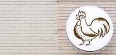 Chick-a-Biddy (tad carpenter) Tags: atlanta chicken illustration restaurant design graphicdesign branding