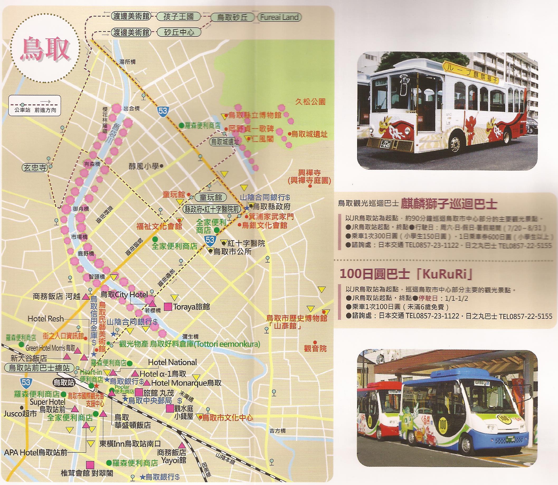 麒麟巴士2.jpg