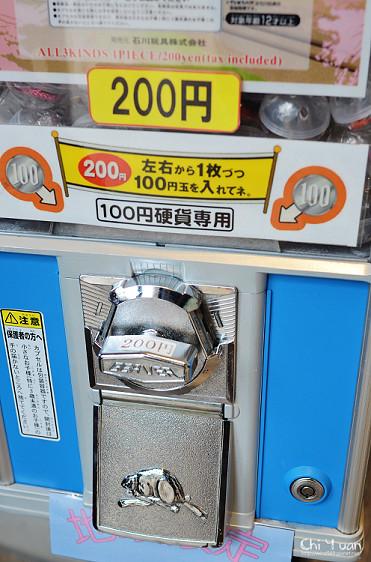 嵐山站11.jpg