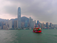 Some color in a dull day (Pablin71) Tags: china sea ferry hongkong bay mar barco ship transport bahia hongkongbay