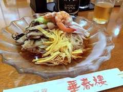 Cold ramen topped with various vegetables and seafoods fom Kashunro @ Asakusa (Fuyuhiko) Tags: cold vegetables tokyo with ramen  asakusa various  topped   seafoods  fom   kashunro