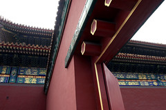 IMG_2998 (AGUI) Tags: china horizontal architecture outdoors photography asia day gray beijing tourist panoramic forbiddencity distant chineseculture capitalcities traveldestinations colorimage famousplace internationallandmark incidentalpeople forbiddencityinbeijingthepast
