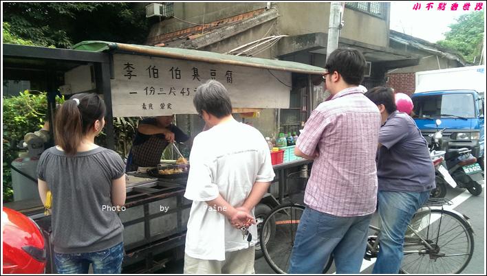 八德李伯伯臭豆腐 (19).jpg