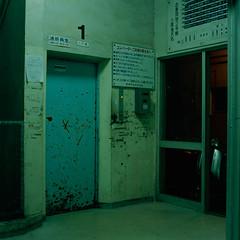 elevator (akira ASKR) Tags: night fuji okinawa 沖縄 provia100f 夜 hasselblad500cm rdpiii planarcf80mm 古島団地
