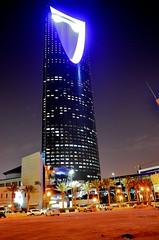kingdon tower, Riyadh (Santiago Sanz Romero) Tags: saudi arabia knight riyadh kingdomtower flickrandroidapp:filter=none