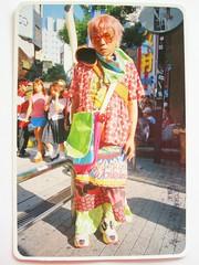 Harajuku postcard - received (Velma's World) Tags: pc mail postcard fave harajuku handwritten snailmail wallofshame wos favoritepostcard lettermo