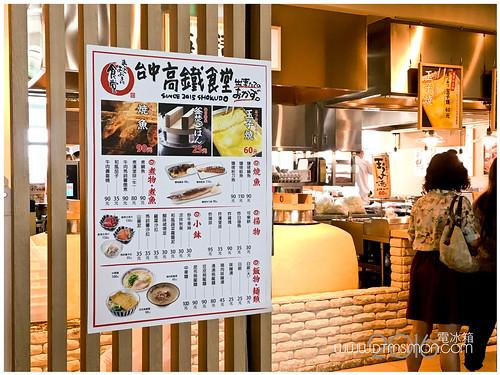高鐵食堂04.jpg