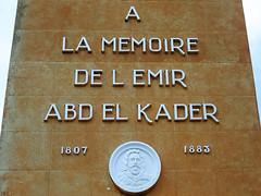 A la memoire de l'Emir Abdelkader      (habib kaki 2) Tags: monument algeria mascara algerie kada emir smala sidi stle  mmorial   abdelkader     tighennif zmala   tighenif