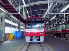 Keikyu Fine-tec Kurihama Factory   (: : Ys [waiz] : :) Tags: red japan train rail railway   kanagawa ricoh railfan yokosuka keikyu    grd     grd4    1000
