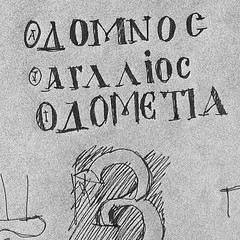 Early Cyrillic sketches from St. Sofia #cyrillic #inscriptions (Alexei Vanyashin) Tags: square squareformat inkwell iphoneography instagramapp uploaded:by=instagram