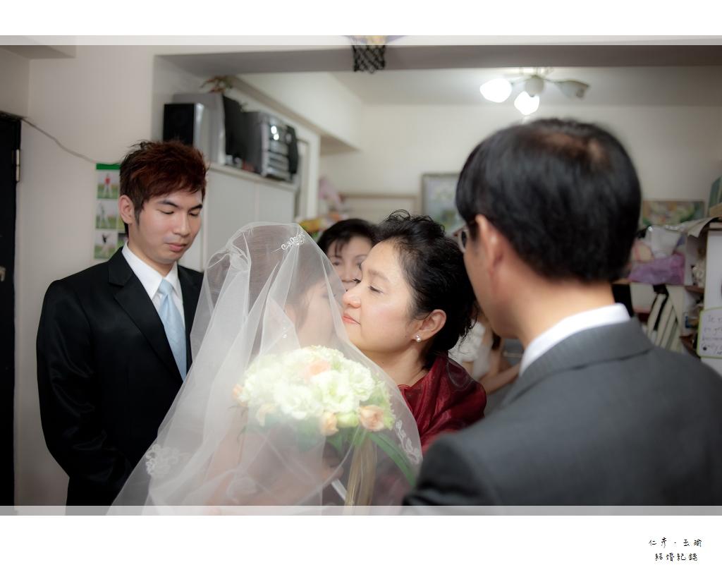 仁彥&玉瑜_023
