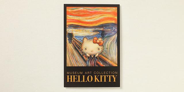 尖叫的「凱蒂貓」也很可愛!~經典名作『吶喊』聯名登場!
