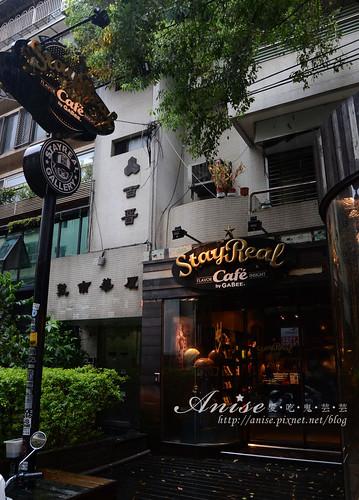 stayreal cafe_001.jpg