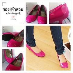รองเท้าคัทชูสวยๆพร้อมส่ง ไซส์38ราคา950บาท แฟชั่นเกาหลี นำเข้าสวยมาก ถ่ายสินค้าจริงไม่แต่งรูป ร้านโลตัสโนสส สนใจโทรสั่งที่083-1797221 www.lotusnoss.com, line ID:lotusnoss #casual shoes #รองเท้าคัทชู