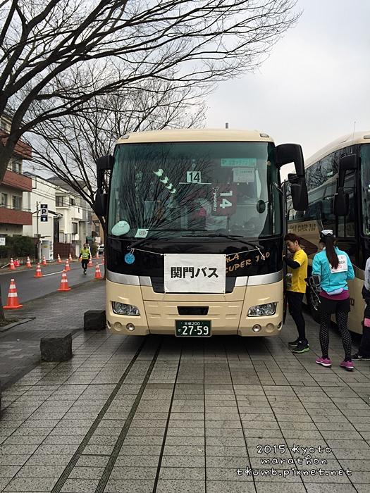 2015京都馬拉松 (39).JPG