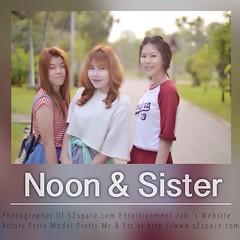 ขอบคุณ น้องนุ่น ที่แวะมาถ่ายโปรไฟล์กับพี่ปืน และรูปนี้... จัดให้เลย... รูปน้องนุ่นและพี่สาว!!? --- Model : Noon & Sister ( นุ่นและพี่สาว ) Photographer Of S2space.com  Entertianment Job