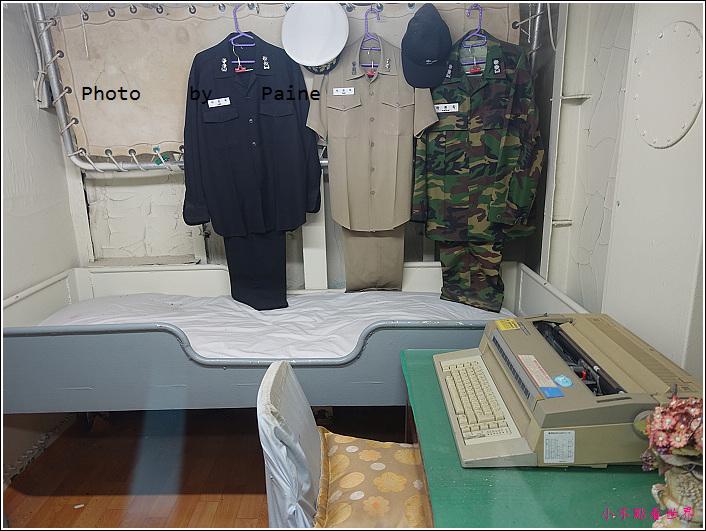 江陵統一公園 南北韓戰艦 (17).JPG