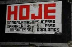 Camboriú (SC), 2006 (Os Paralamas do Sucesso) Tags: paralamasdosucesso