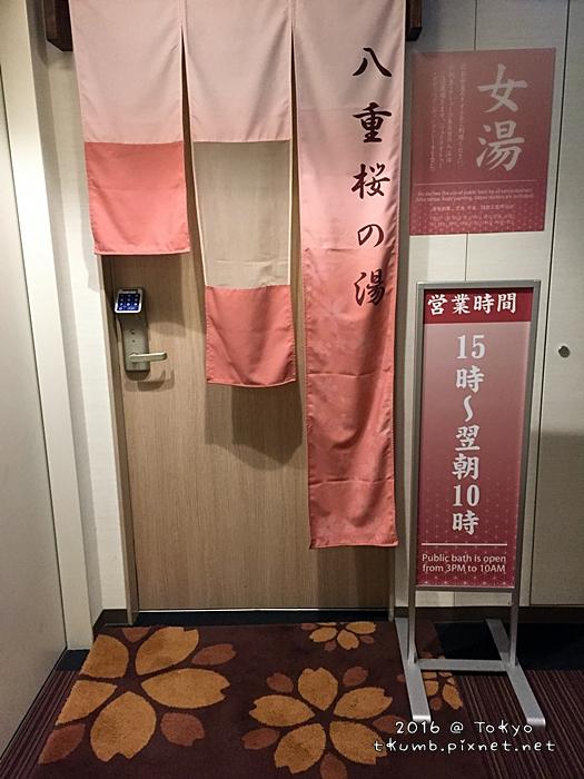 2016東京住宿 (12).JPG