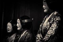 91 - 2016 - 44 (Stphane Barbery) Tags: japan student kyoto university universit momijigari etudiant  noh  japon doshisha      inouehirohisa   91
