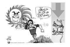 340-Ahram_Tamer-Youssef_20-6-2016 (Tamer Youssef) Tags: world california new usa sketch newspaper san francisco egypt exhibition east event exposition cairo arab egyptian napa caricature editorial environment booklet weekly executive economy regional filmmaker cartoonist  youssef tamer  soliman  feco  alahram