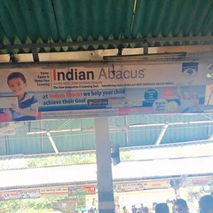 Indian Abacus Promotional activities (Ind-Abacus) Tags: new school game kids training student do play control indian chinese competition course teacher master national mind math online buy learning how coaching division maths tutorial abacus invention mental franchise ahamed tutor entrepreneur arithmetic basheer soroban