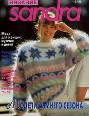 Sandra 1999-01-02 (Homair) Tags: sweater sandra fuzzy fluffy mohair