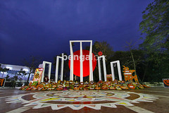 Central Shaheed Minar (Language Martyrs' Monument) in Dhaka city. (Bengal Pix Limited) Tags: voyage city trip travel red color colour heritage history tourism monument motif horizontal architecture asian outside town memorial asia day asians tour respect outdoor lifestyle landmark architectural memory historical daytime tribute dhaka reverence martyr monuments homage legacy bangladesh developingcountry developingcountries relic 1952 developing southasia thirdworld southasian february21st bangladeshi developingworld subcontinent touristpoint floralmotif southasians bangladeshis memorialmonument majorityworld languagemovement alpona shahidminar shaheedminar 21february