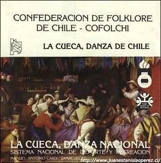Cassete editado en el año 1980 para la enseanza de la cueca, danza nacional de Chile