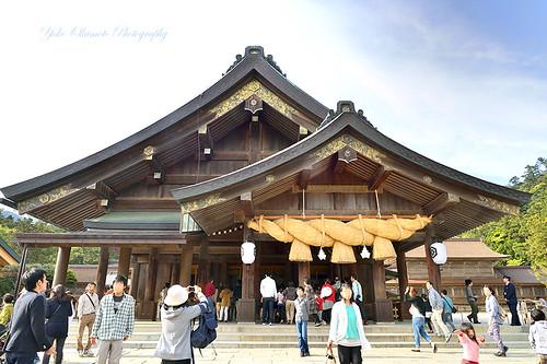 Thumbnail from Izumo Taisha Shrine