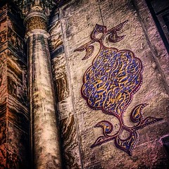 Photo (latestthoughts) Tags: islam quotes sufi sufism maulana rumi picoftheday derwish thoughtoftheday mevlana easternphilosophy loveallah rumiquotes islamicquotes sufiquotes theloverisakingaboveallkingsunfraidofdeathnotatallinterestedinagoldencrownthedervishhasapearlconcealedunderhispatchedcloakwhyshouldhegobeggingdoortodoor islamgram trustallah trusthisplans
