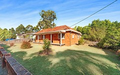 12 & 12a Mons Road, Westmead NSW