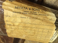 1940's Honolulu  , Miyata & Sons Ltd. (Hizmiester2) Tags: street history hawaii harbor bottle chinatown fort antique historic liquor 1940s pearl product ltd sons relic wartime liqour miyata hawaiiana honoluluian
