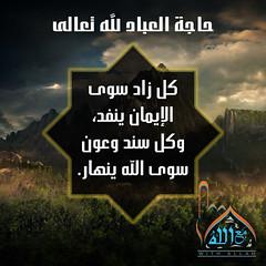 23 (ar.islamkingdom) Tags: الله ، مكان القلب الايمان مكتبة أسماء المؤمنين اسماء بالله، الحسنى، الكتب، اسماءالله