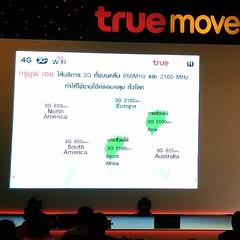 กานลงทุนของทรูมูฟเอช ผสมผสานทุดคลื่นความถี่ และครอบคลุมใช้งานได้ทั่วโลก #truemoveH4G