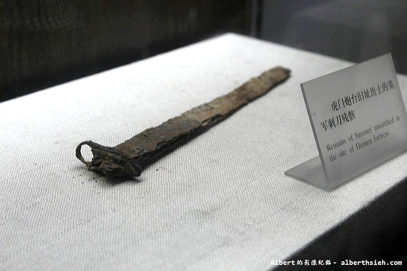 英軍刺刀殘骸