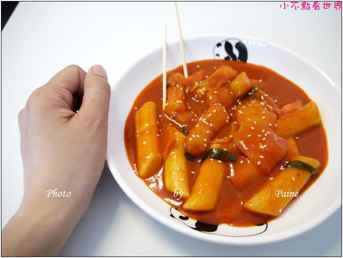 八德親愛的韓式炸雞 (7).JPG
