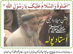 USTAZD POLAH JAWASWEETS RAIWIND (Iftikhar Ul Hassan Raiwindi1) Tags: ali masjid caban wali shair allama haidari raiwind wwwiftikharraiwindigeodosttv naqshbndi