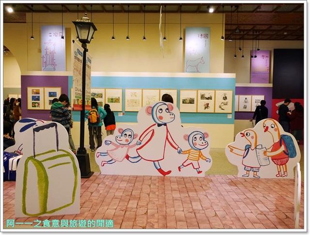 波隆納世界插畫大展繪本捷運中正紀念堂image030