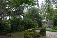 Closeup of Predator Tardis (jasonlttl) Tags: nola sculpturegarden