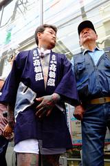 DSCF4984.jpg (flux_capacity) Tags: portrait people tattoo yakuza sanjamatsuri