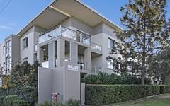 32/1-11 Lydbrook Street, Westmead NSW